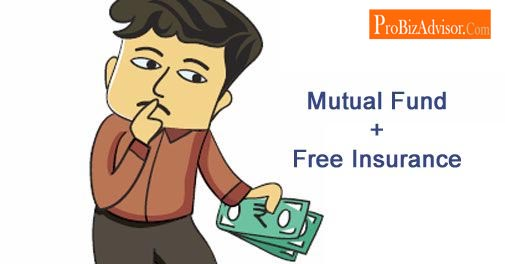 blog-2-image-1 Mutual Fund with Free Insurance – Should you Invest?